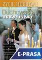 Życie Duchowe 49/2007 (Zima)