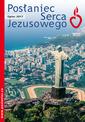 Posłaniec Serca Jezusowego - lipiec 2017