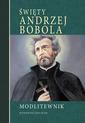 Święty Andrzej Bobola