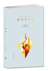 Okladka: Księga ognia